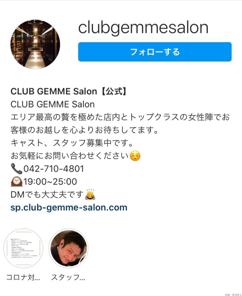 スタッフブログ画像