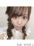 早川 ゆあのプロフィール画像