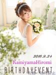 桑嶋 ひろみのプロフィール画像