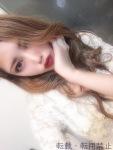 柊 シノアのプロフィール画像