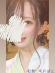 白咲 かのんのプロフィール画像