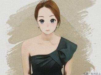 相澤 はるき
