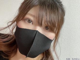 西田 しょうこ