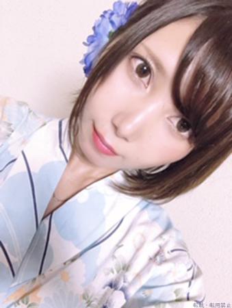 円 あいみプロフィール画像