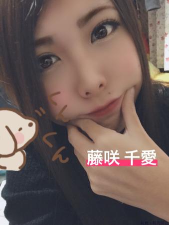 藤咲 ちあプロフィール画像