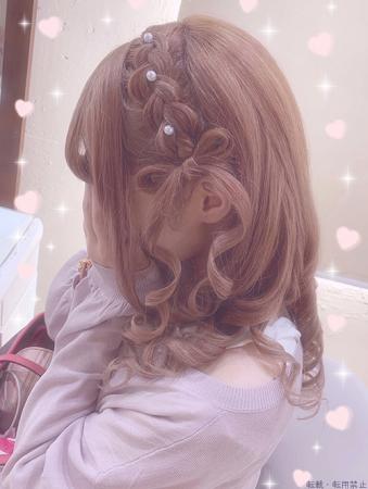 坂田 もかプロフィール画像