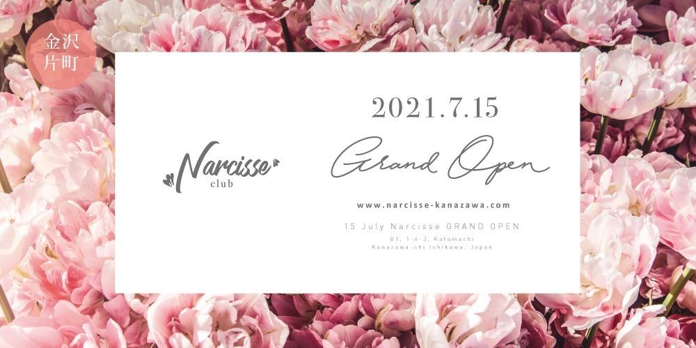 ナルシス金沢[Narcisse Kanazawa] 7.15(木) OPEN!! :キャバクラ ニュークラブ