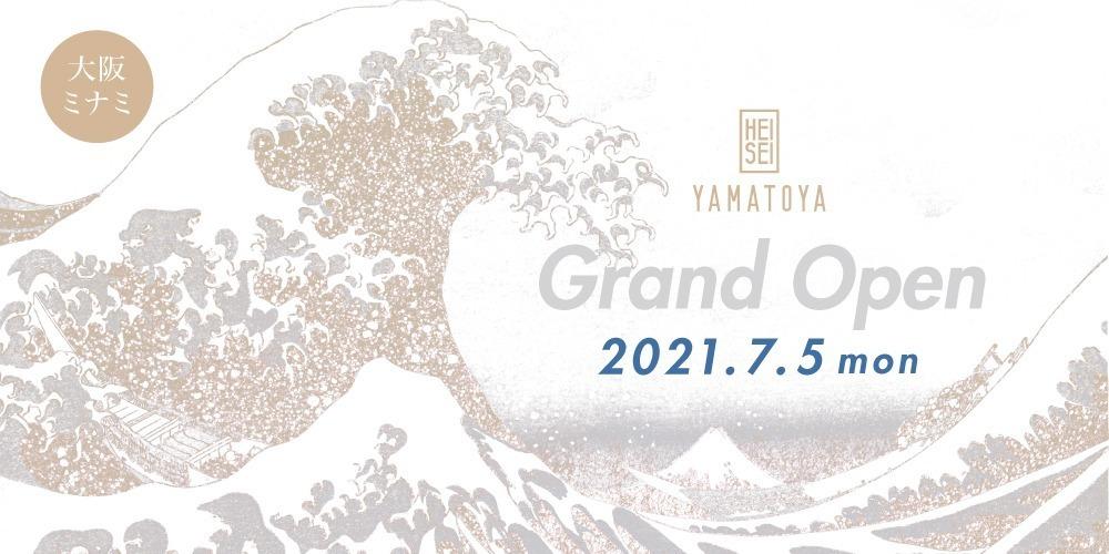 HEISEIYAMATOYA 7.5(月) OPEN!! :キャバクラ
