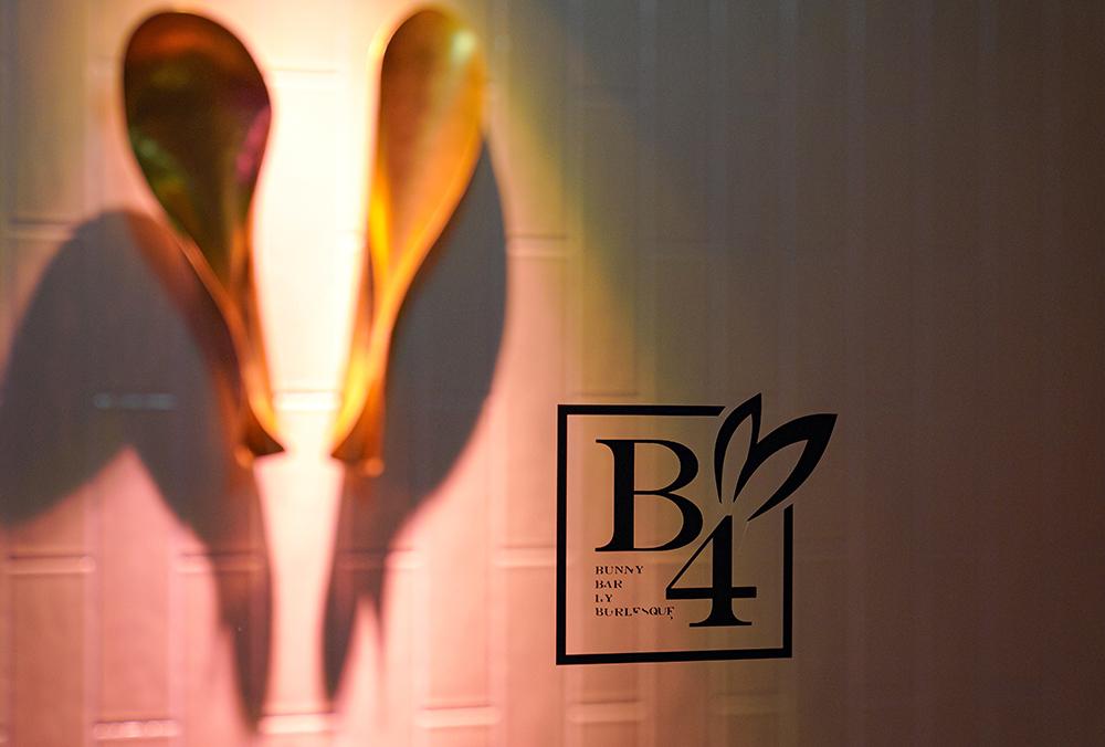 B4/ビーフォー