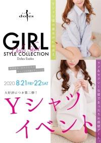 第二弾‼Yシャツイベント★