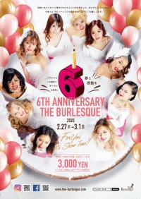 💃The Burlesque6周年イベント👯♀️