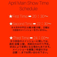 🎤April Main ShowTime Schedule💃