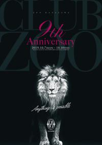 ZOO金沢 9th ANNIVERSARY !!