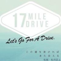 17マイルドライブスタッフ