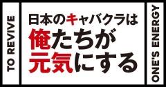 編集部オススメ記事サムネイル画像