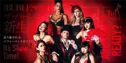 ザ・バーレスクリニューアルオープン!! 11.17(金) - 11.19(日):キャバレー