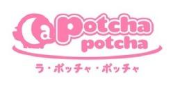 大阪(ミナミ)のパブ  - ラ・ポッチャポッチャミナミ
