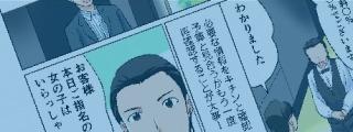 ビギナーズガイド編