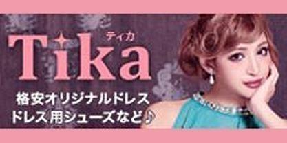 格安オリジナルドレス・ドレス用シューズならTika