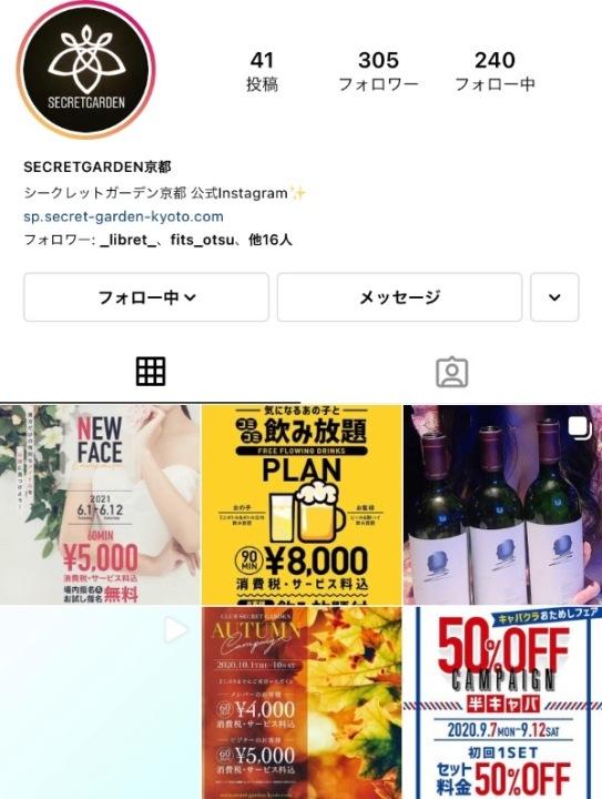 公式Instagram更新中🍀