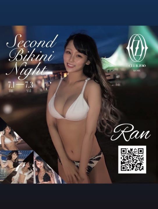 ✨Second Bikini Night✨