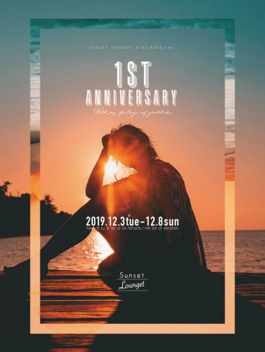 Sunset Lounget 西中島 1th Anniversary!!