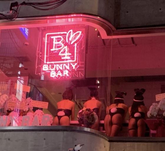 🎉 姉妹店『 B 4 』Open 🎉
