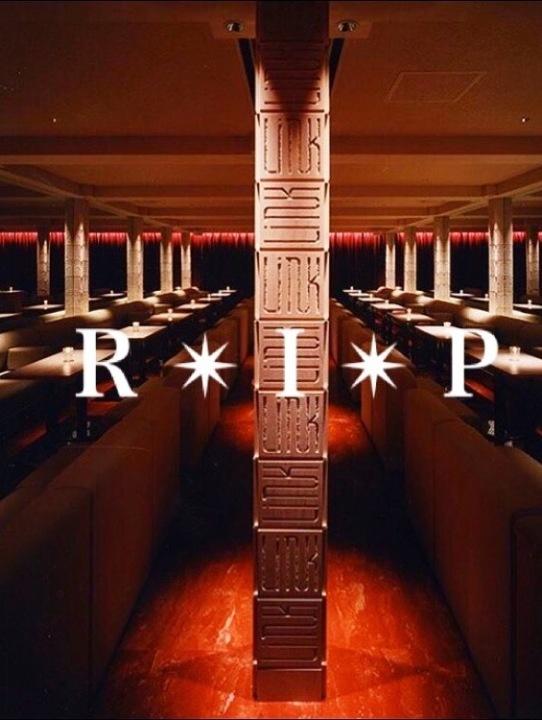 【club R.I.P】