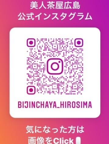 美人茶屋広島公式インスタグラム