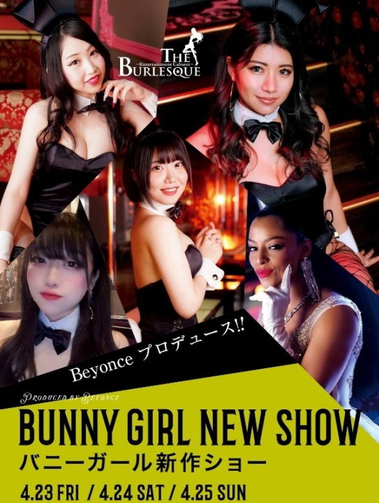👯♀️BUNNYGIRL NEW SHOW👯♀️ EVENT