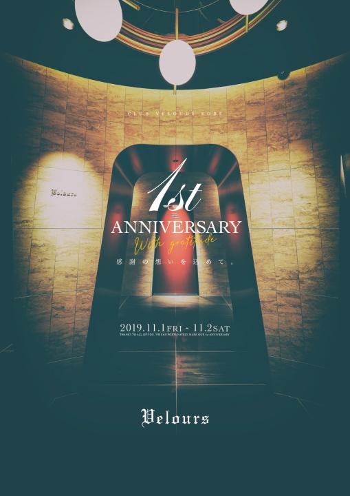 ベロア神戸 1st ANNIVERSARY !! 2019.11.01(金) - 11.02(土)