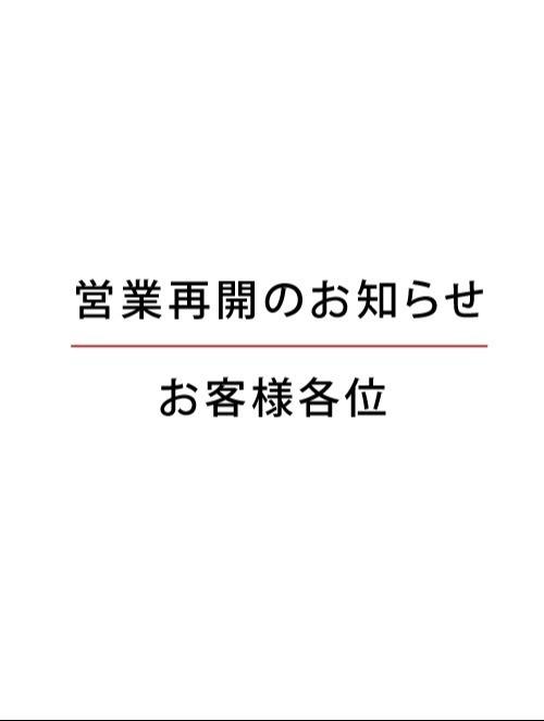 https://www.bijin-chaya-shinjuku.com/shop/news/detail/news_key/36958/