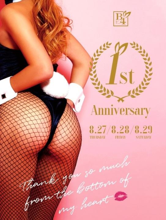 🎀B4 1st Anniversary 🎀