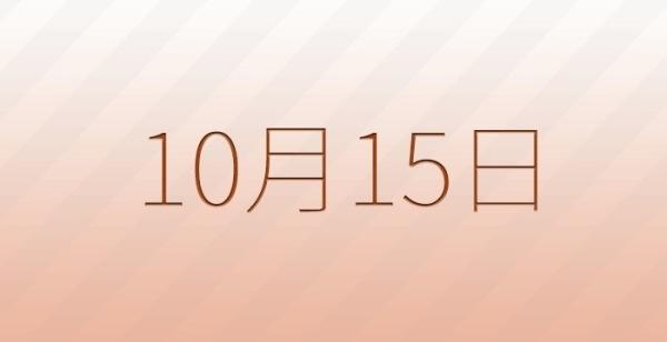 🦋10/15(土)ヴォレ梅田 出勤予定 🦋