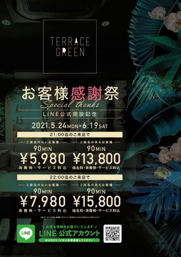 ☆6月18日(金)出勤ピックアップGIRL☆