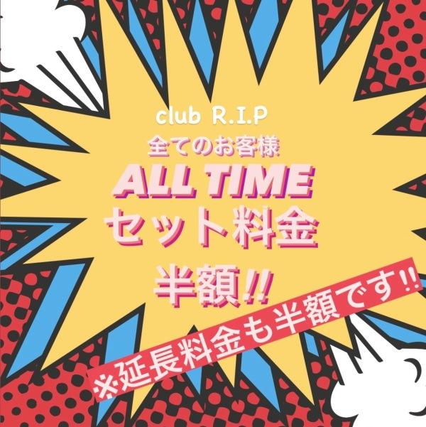 夜の部限定 【日替わりイベント】9/25は!