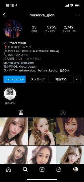 ★☆ミュゼルヴァ祇園インスタグラムやっております!☆★