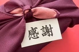【祝日営業の お知らせ】