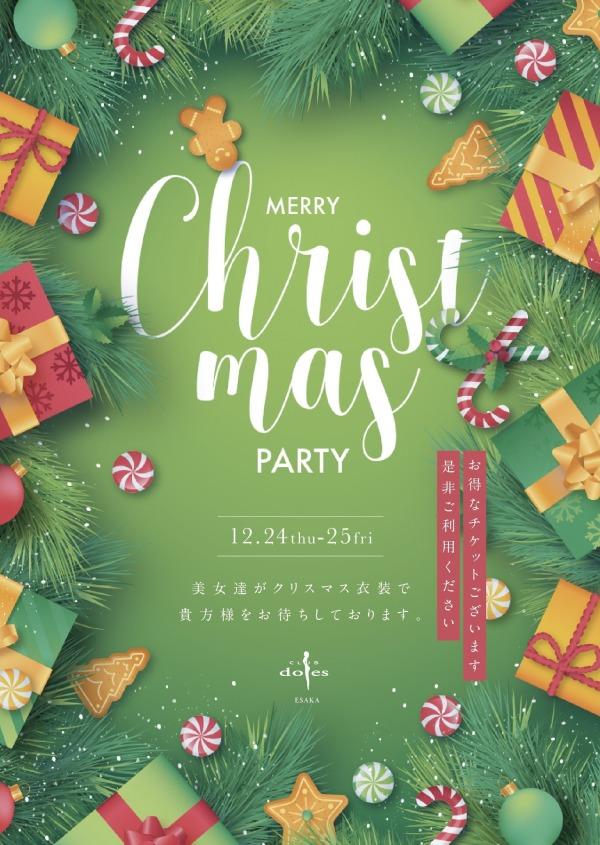 サンタ衣装★クリスマスチケット